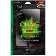 LP-IPM5FGM [iPad mini 2019/iPad mini 4 反射防止 マット ガラスフィルム GLASS PREMIUM FILM 液晶保護フィルム]