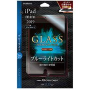 LP-IPM5FGB [iPad mini 2019/iPad mini 4 ブルーライトカット 高透明 ガラスフィルム GLASS PREMIUM FILM 液晶保護フィルム]