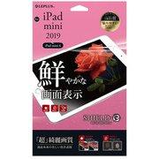 LP-IPM5FLGFL [iPad mini 2019/iPad mini 4 超透明 SHIELD・G HIGH SPEC FILM 液晶保護フィルム]