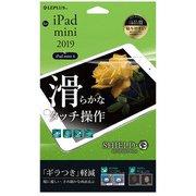 LP-IPM5FLMFL [iPad mini 2019/iPad mini 4 マット SHIELD・G HIGH SPEC FILM 液晶保護フィルム]