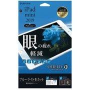 LP-IPM5FLBFL [iPad mini 2019/iPad mini 4 ブルーライトカット 高透明 SHIELD・G HIGH SPEC FILM 液晶保護フィルム]