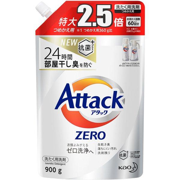 アタックZERO(ゼロ) 詰替 大容量 900g [液体洗剤]