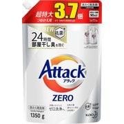 アタックZERO(ゼロ) 詰め替え 大容量 1350g [洗濯洗剤 液体]