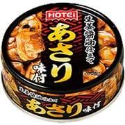 あさり 味付 70g [缶詰]