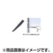 Super コッター (テーパーアダプター用ビット外し) ドリフトキーNO.1 [コンクリートドリル]