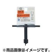 ENSAT エンザート 専用ハンドル(挿入工具) M3 EH-3 [木工用ドリル・カッター]
