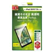 TR-IPD197-PF-CC [iPad mini 7.9インチ(2019年モデル) 液晶保護フィルム 光沢]