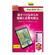 TR-IPD197-PF-AG [iPad mini 7.9インチ(2019年モデル) 液晶保護フィルム 反射防止]