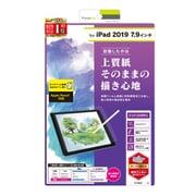 TR-IPD197-PF-PLAG [iPad mini 7.9インチ(2019年モデル) 液晶保護フィルム 上質紙そのままの書き心地 反射防止]