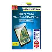 TR-IPD197-PF-BCCC [iPad mini 7.9インチ(2019年モデル) 液晶保護フィルム ブルーライト低減 光沢]