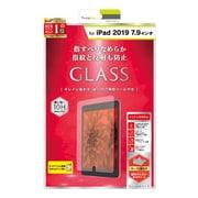 TR-IPD197-GL-AG [iPad mini 7.9インチ(2019年モデル) 液晶保護強化ガラス 反射防止]