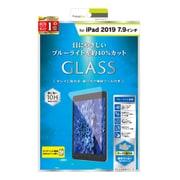 TR-IPD197-GL-BCCC [iPad mini 7.9インチ(2019年モデル) 液晶保護強化ガラス ブルーライト低減 光沢]