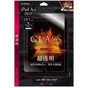 LP-IP19FG [iPad Air 10.5インチ(2019年モデル) ガラスフィルム 超透明]