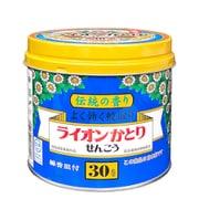 ライオン かとり線香 30巻入 缶