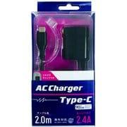 ACM-CC24MK [Type-C端子 2.4A出力 AC充電器 2.0m ブラック]