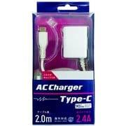 ACM-CC24MW [Type-C端子 2.4A出力 AC充電器 2.0m ホワイト]
