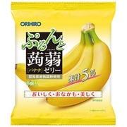 ぷるんと蒟蒻ゼリー パウチ バナナ 20g×6個 [ゼリー]