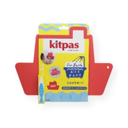 FBOB-SP [kitpas for バス おえかきボード SHIP]