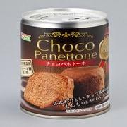 缶詰チョコパネトーネ 24個入り