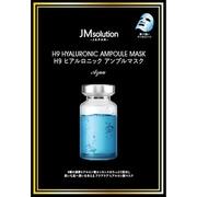 JMsolution H9 ヒアルロニック アンプルマスク JMS02