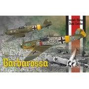 EDU11127 バルバロッサ作戦 Bf109E/F デュアルコンボ [1/48 プラモデル]