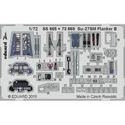 EDUSS665 Su-27SM フランカーB ズームエッチングパーツ ズべズダ用 [1/72 ZOOM エッチングパーツ]