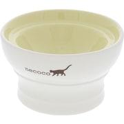 necoco 脚付き陶器食器 ドライフード向き