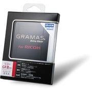 DCG-RC02 [Ricoh GR III カメラ液晶保護ガラス GRAMAS Extra Glass]