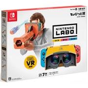 Nintendo Labo Toy-Con 04:VR Kit(ブイアールキット) ちょびっと版 (バズーカのみ) [Nintendo Switchソフト]