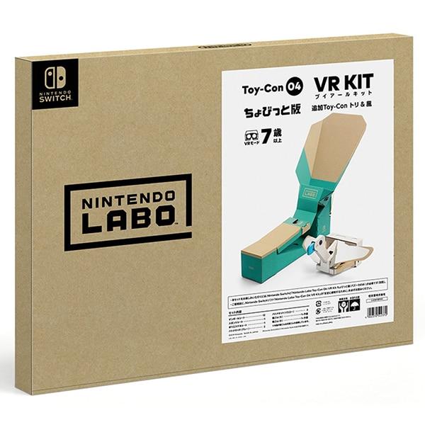 Nintendo Labo Toy-Con 04:VR Kit(ブイアールキット) ちょびっと版 追加Toy-Con トリ & 風 [Nintendo Labo用アクセサリー]