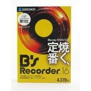 B's Recorder 16 [Windowsソフト]