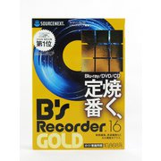 B's Recorder GOLD16 [Windowsソフト]