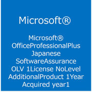 Office Pro Plus JPN SA OLV NL 1Y AqY1 AP [ライセンスソフト]