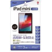 TBF-IPM19FLH [iPad mini(2019)用 フィルム 高精細反射防止]