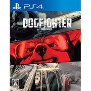 DOGFIGHTER -WW2- (ドッグファイター ワールドウォー2) [PS4ソフト]