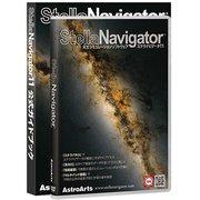ステラナビゲータ11+公式ガイドブック [Windowsソフト]