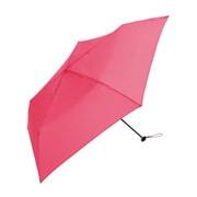 BE-02810 ピンク [折りたたみ傘 スーパーライト/プレーンカラー ミニ ユニセックス 軽量 無地 50cm]