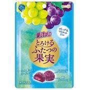 果汁グミとろけるふたつの果実グレープ&マスカットジュレ 52g