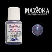 715MCB MAZIORA エンジェルコレクション ミカエル