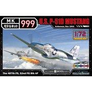 モデルキット 999シリーズ No.10 5010 アメリカ軍 P-51D マスタング [1/72 プラモデルキット]