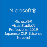 Visual Studio Professional 2019 Japanese OLP 1License NoLevel [ライセンスソフト]