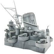 戦艦大和 中央構造 [1/200 プラモデル]