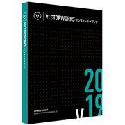 Vectorworks 2019 インストールメディア(USB)