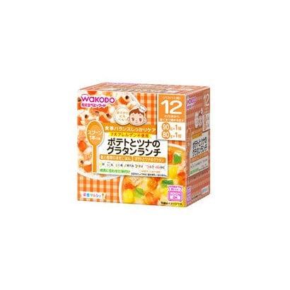 栄養マルシェ ポテトとツナのグラタンランチ (鮭と椎茸のまぜごはん)90g×1パック (ポテトとツナのグラタン)80g×1パック [ベビーフード 対象月齢:12ヶ月頃~]