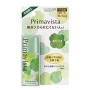 プリマヴィスタ 皮脂くずれ防止化粧下地UV レモングラスの香りつき
