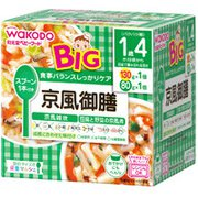 BIGサイズの栄養マルシェ 京風御膳 [ベビーフード]