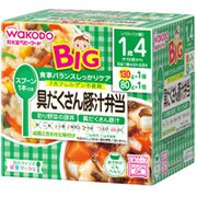 BIGサイズの栄養マルシェ 具だくさん豚汁弁当 [ベビーフード]