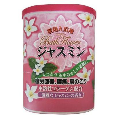 バスフラワー ジャスミン [入浴剤]