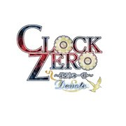 CLOCK ZERO ~終焉の一秒~ Devote [Nintendo Switchソフト]