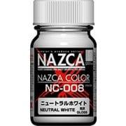 NAZCAカラー NC-008 ニュートラルホワイト [プラモデル用塗料]
